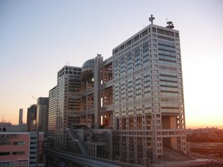 Fuji Television Building Odaiba