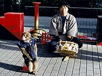 Ginza Street Performer