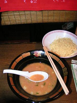 ichiran-ramen-noodles
