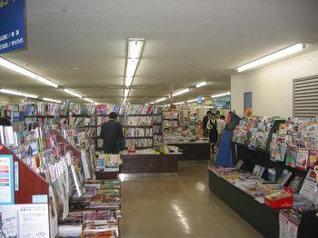 Jimbocho bookstores