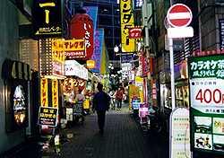Kubukicho Shinjuku