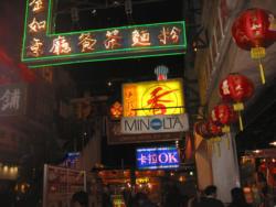 Little Hong Kong Odaiba