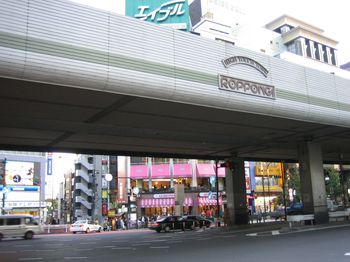 Roppongi crossing