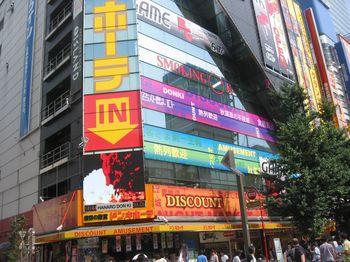 Akihabara electronics Tokyo