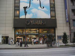 Yamaha Music Store - Ginza