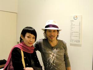 Yulia and Ito