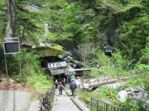 nippara-cave