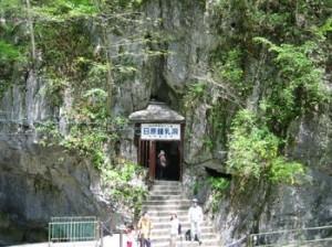 Nippara Cave Tokyo