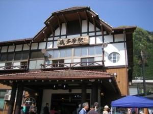 okutama-station-tokyo