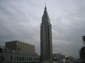 Shinjuku Docomo Tower