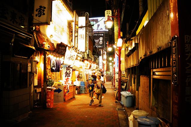 Golden Gain Shinjuku